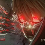 How to defeat Boreal Brute in Code Vein