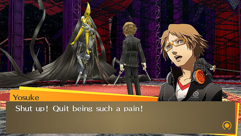 Persona 4 Golden Game Wiki