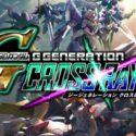 SD Gundam G Generation PC Free Download