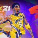 NBA 2K21 Game Wiki